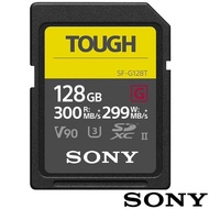【SONY 索尼】SF-G128T SD SDXC 128G/GB 300MB/S TOUGH UHS-II 高速記憶卡(公司貨 C10 U3 V90 支援4K 錄影)