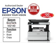 Epson New EcoTank Monochrome M2140 All-In-One Ink Tank Printer bundle with CNY gift: 16GB flash drive  ** Free $20 NTUC Voucher Till  2nd Mar 2019  ** M 2140