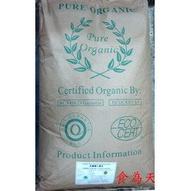 有機青仁黑豆25公斤(41.7台斤)