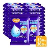 【週期購】【奈森克林】水滴將酒精擦抗菌濕巾15抽(36包/箱)