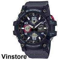 Casio G-Shock Mudmaster Master of G Solar Sport Watch GSG100-1A8 Grey Strap Black Case GSG-100-1A8 GSG-100-1A8DR