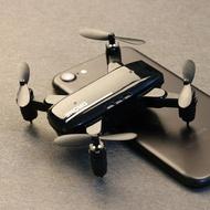 無人機 迷你無人機專業高清航拍四軸飛行器遙控飛機小型直升機兒童玩具 傾城小鋪