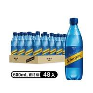 【Schweppes 舒味思】舒味思氣泡水500ml-24入x2箱(共48入)