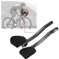 LIXADA Carbon Fiber Road Bike Aero Bar Rest Handlebar