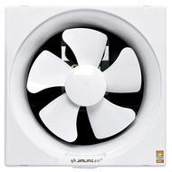 排氣扇20x20百葉窗室內換氣靜音衛生間排風扇6寸牆排方形小型LX