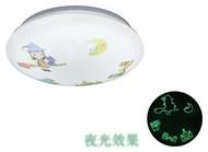 奧瑪燈飾 - LED燈 24W 小魔女 天花燈 吸頂燈 燈飾 2965-24D 白光