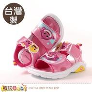 【魔法Baby】女童鞋 台灣製碰碰狐授權正版閃燈涼鞋 電燈鞋(sa06513)