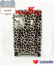 กระเป๋าเดินทางล้อลาก 4 ล้อ รุ่น6361 (ขนาด20/24/28 นิ้ว) วัสดุPC+ABSแข็งแรงทนทาน ดีไซน์เรียบหรู