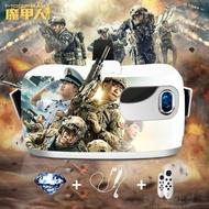 VR眼鏡4D一體機頭戴式AR小米三星華為蘋果手機專用3D虛 好再來小屋
