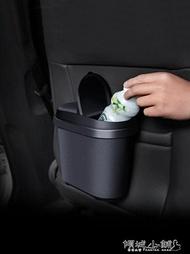 車載垃圾桶 汽車掛式車載垃圾桶時尚創意大號車用垃圾袋車內用品多功能垃圾箱 傾城小鋪