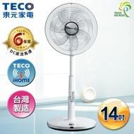 【TECO東元】iFans 14吋DC節能遙控電風扇(XA1469BRH)