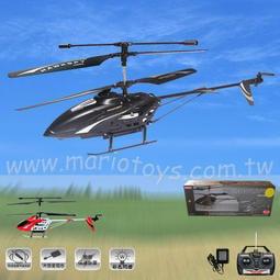 全新-瑪琍歐公司貨-LT712 3.5通遙控視頻直升機/12