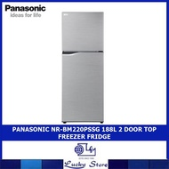 PANASONIC NR-BM220PSSG 188L 2 DOOR TOP FREEZER FRIDGE