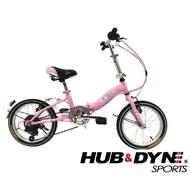 [H&D]Little bike 16吋6速折疊車 兒童腳踏車