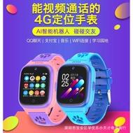 【限時免運】智慧手錶 兒童電話手表 4g小天才視頻通話 學生智能定位 游泳防水