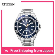 CITIZEN Watches PROMASTER Promaster Eco-Drive Marine Series 200m Diver BN0191-80L Men's