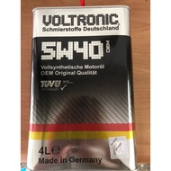 【Max魔力生活家】德國 VOLTRONIC 摩 德 5W40 頂級全合成機油 4L (特價中)