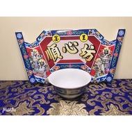 大同磁器 湯碗  花開富貴 老瓷 大同碗 特級四方印 宴王 祝壽 祭祀