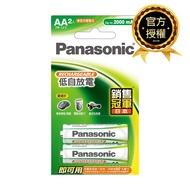 Panasonic國際牌 EVOLTA鎳氫充電電池1.2V 3號2000mAh