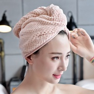 【Nonbibi】成人珊瑚絨乾髮帽吸水頭髮快乾毛巾乾髮巾浴帽裹頭巾洗髮帽包頭巾