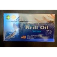 [E.I.G]快出 美國Natural D深海紅寶磷蝦油 盒/30粒