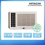 【HITACHI 日立】3-4坪變頻冷專左吹窗型冷氣(RA-28QV1)