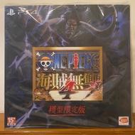 (全新)BANDAI萬代 PS4海賊無雙4限定版公仔 (無遊戲片)