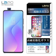 【LaPO】Xiaomi 小米9T 全膠滿版9H鋼化玻璃螢幕保護貼(滿版黑)