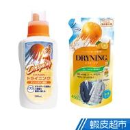 日本UYEKI 家用浸泡乾洗液 去汙/去漬/衣物保護/洗衣精 瓶裝500ml /補充包450ml  現貨 蝦皮直送
