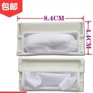 Panasonic washing machine filter XQB28-P200W mini 2.8 kg filter mesh bag origina