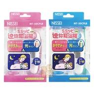 NISSEI 日本精密 迷你耳溫槍 (本體+收納盒+耳套4個) MT-30CPLB MT-30CPLR 日本精密耳溫槍 泰爾茂耳溫槍 小白兔耳溫槍