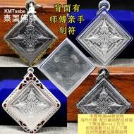 TenMa泰國佛牌真品 龍婆禪南 2560年二廟一期 菱形 四面神 佛牌 四面佛