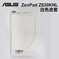 ( 刷指定卡享10%回饋 ) ASUS ZenPad 8.0 (Z380KNL) 原廠白色皮套
