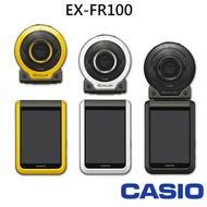 【Casio 卡西歐】EX-FR100 運動防水相機 超廣角 自拍神器