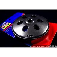 自由人 仕輪 一代雕紋碗公 碗公 雷霆-150 G5-150 RV GMAX-200 TIGRA 彪虎 大組