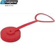 【黎陽戶外用品】美國 NALGENE 寬嘴壺蓋 53MM 紅 #1861 適用於400cc寬嘴水壺/1000cc方形水壺