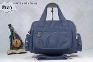 LK กระเป๋าถือ+สะพาย 2in1  ผ้าร่มกันน้ำ สไตล์คิปลิงค์ สปอร์ตดีไซด์ ถือได้/สะพายได้ สีพื้นเข้าได้ทุกชุด ขนาดใหญ่ 12 นิ้ว - (ส่งฟรี)