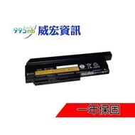 LENOVO電池 LENOVO 聯想筆電 維修 電池 無法充電 不蓄電 ThinkPad X220 X220i X220S 威宏資訊