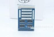 Banana PI A20開發板配件 / 蕉派擴展板 Banana pi IO extend Board