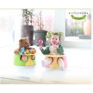 韓國anbebe幫寶椅 寶寶學坐椅 嬰兒座椅 兒童餐椅  兩件套組合