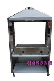 《利通餐飲設備》落地型煙罩組 3尺3烤肉爐 烤肉爐 排油煙罩 靜電機安裝