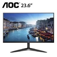 【24型】AOC 24B1H 廣視角液晶螢幕VA面板/8ms/VGA/HDMI