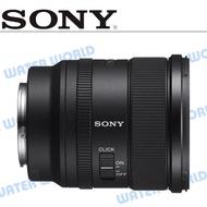 【中壢NOVA-水世界】SONY SEL20F18G 20mm F1.8 G 廣角大光圈定焦鏡頭 輕巧高解析度 公司貨