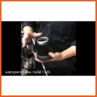 """SALE"""" เครื่องทำกาแฟ มอคค่าพอทไฟฟ้า หม้อต้มชากาแฟ หม้อ Moka pot ไฟฟ้า เครื่องใช้ไฟฟ้าในครัวขนาดเล็ก"""