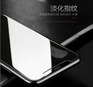 【全質感配件工廠直營】 華為 Huawei P30 pro 鋼化膜蘋果手機貼膜 弧邊保護膜 屏貼膜 保貼