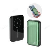 Mobilesteri - 【iPhone 12 PRO MAX / iPhone 12 PRO/12】3合1Magsafe磁吸無線5000mAh流動充電器(綠色)