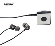 REMAX 藍牙耳機 RB-S3 耳麥 磁鐵藍牙耳機 輕巧方便好攜帶 入耳式 耳塞式耳機
