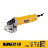 【DEWALT 得偉】美國 得偉 DEWALT 850W 4英吋強力型 砂輪機日式開關 DWE8200T(DWE8200T)