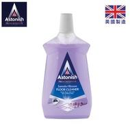 英國潔 - Astonish 濃縮地板清潔劑 (薰衣草味) (C6110)