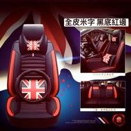 TOYOTA ALTIS汽車座椅皮套 其他車種私訊車種確認